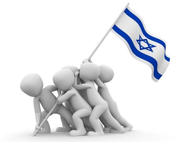 israel saved